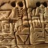 Ecrire, c'est tenir des livres de compte : les tablettes d'Uruk