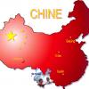 Le français en Chine